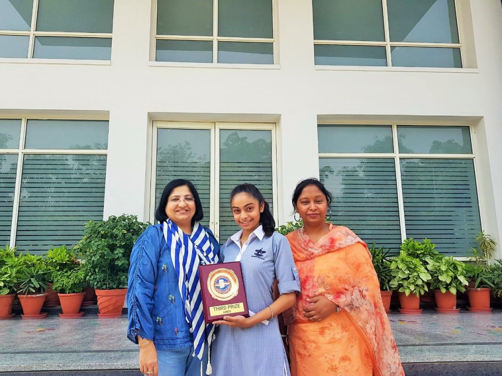 3rd Prize in Inter School Declamation Contest